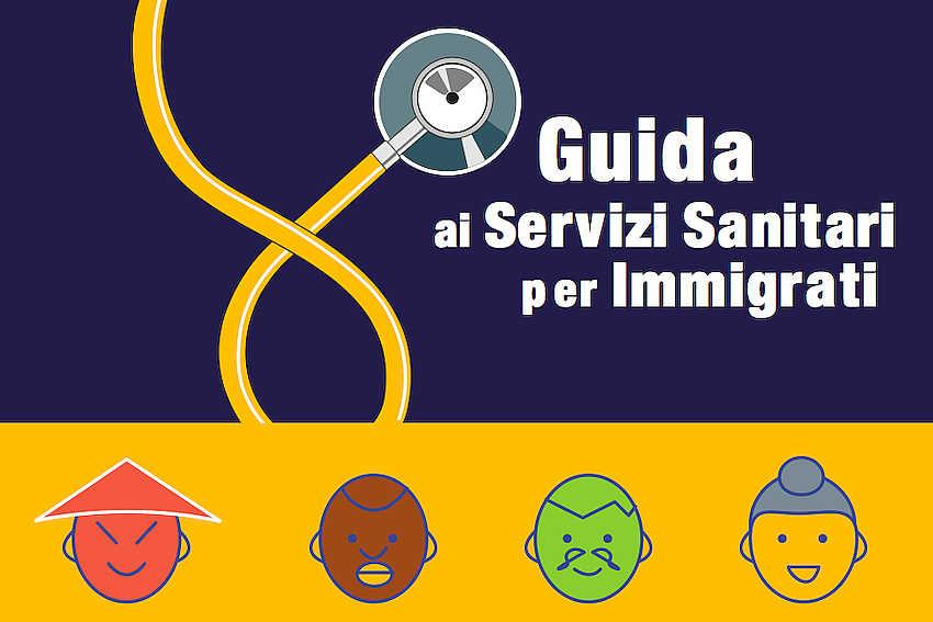Assistenza socio-sanitaria per stranieri: pesanti limiti e vincoli al diritto alla salute